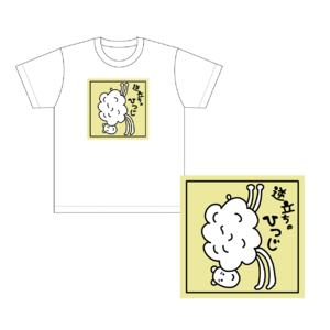 ともかほ逆立ちのひつじTシャツ×ひつじステッカー XL