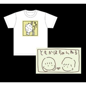 ともかほ逆立ちのひつじTシャツ×ともかほステッカー XL